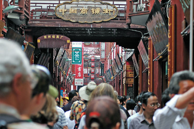 Street Scene-Shanghai-China