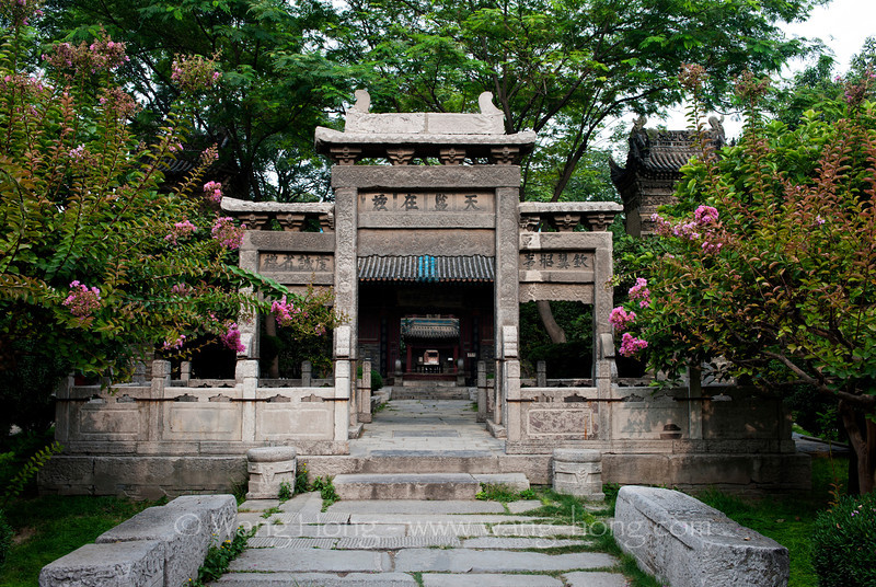 Grand Mosque, Xi'an, Shaanxi Province