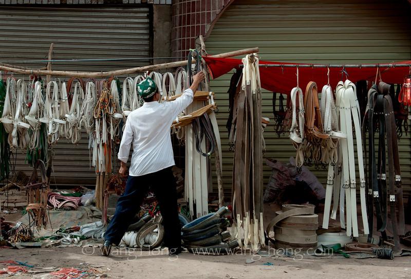 At Kashgar Bazaar