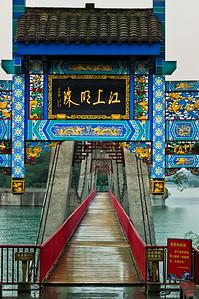 Bridge to Shibaozhai Pagoda