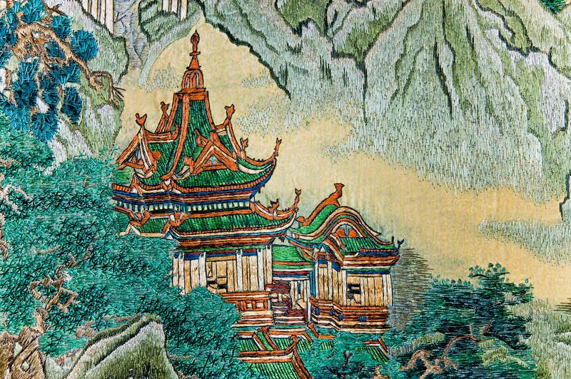 Yichang Silk Store