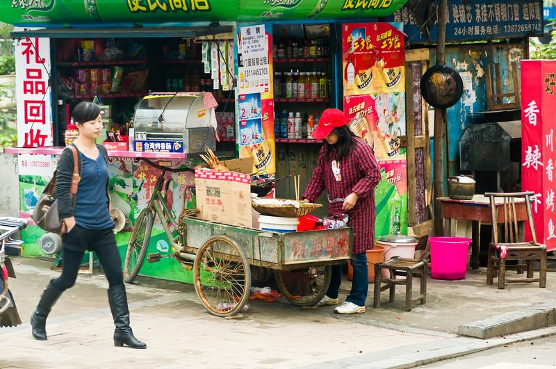 Yichang Street Scene
