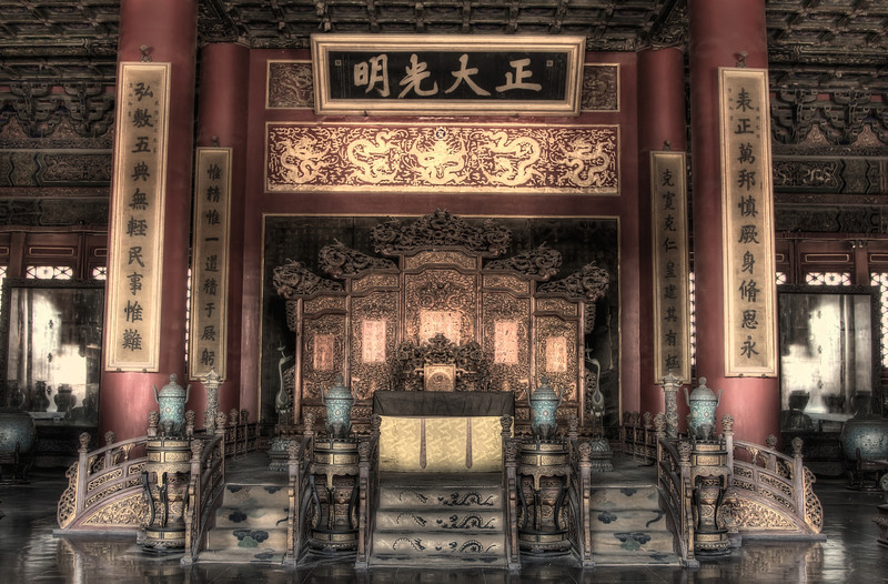 The Emperor's Throne