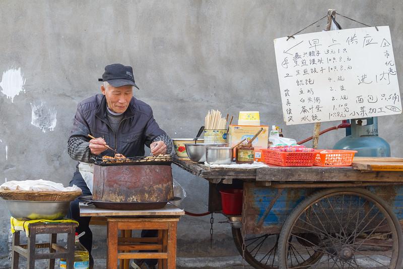 China, Shaoxing