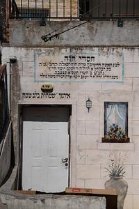 Tzfat Israel-09916