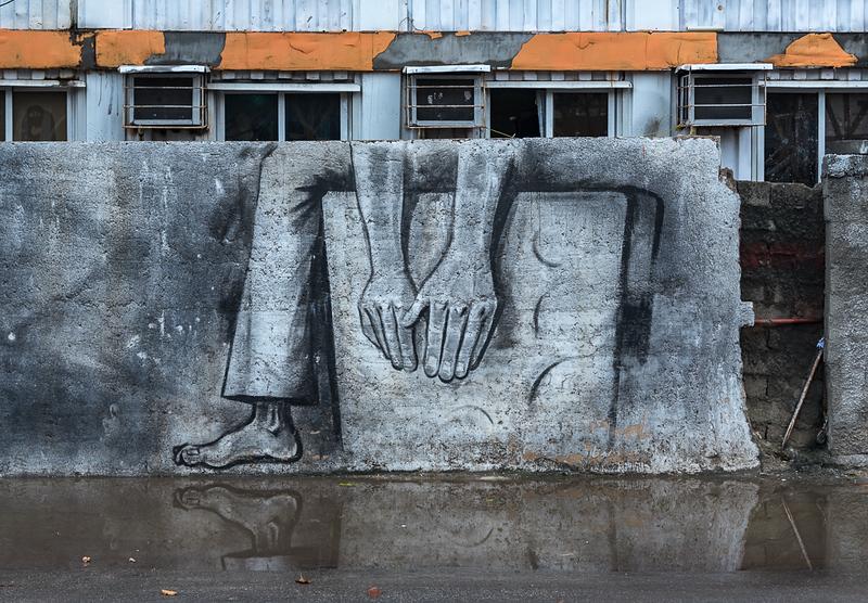 Street Art - Havana Cuba