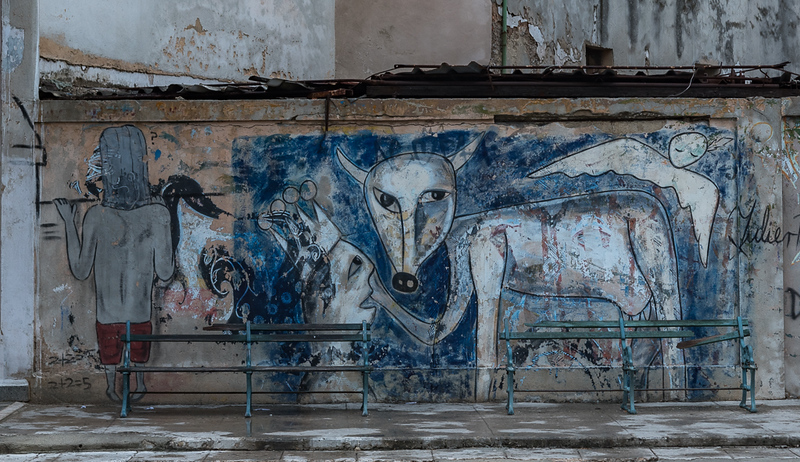 Street Art (2+2=5) -  Havana Cuba