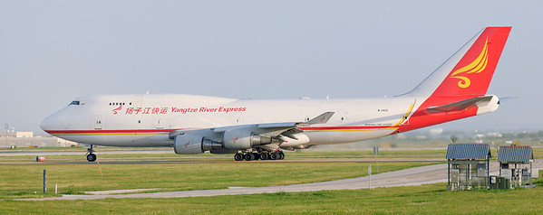 Yangtze River Express 747 air freight waits to leave at DFW airport.