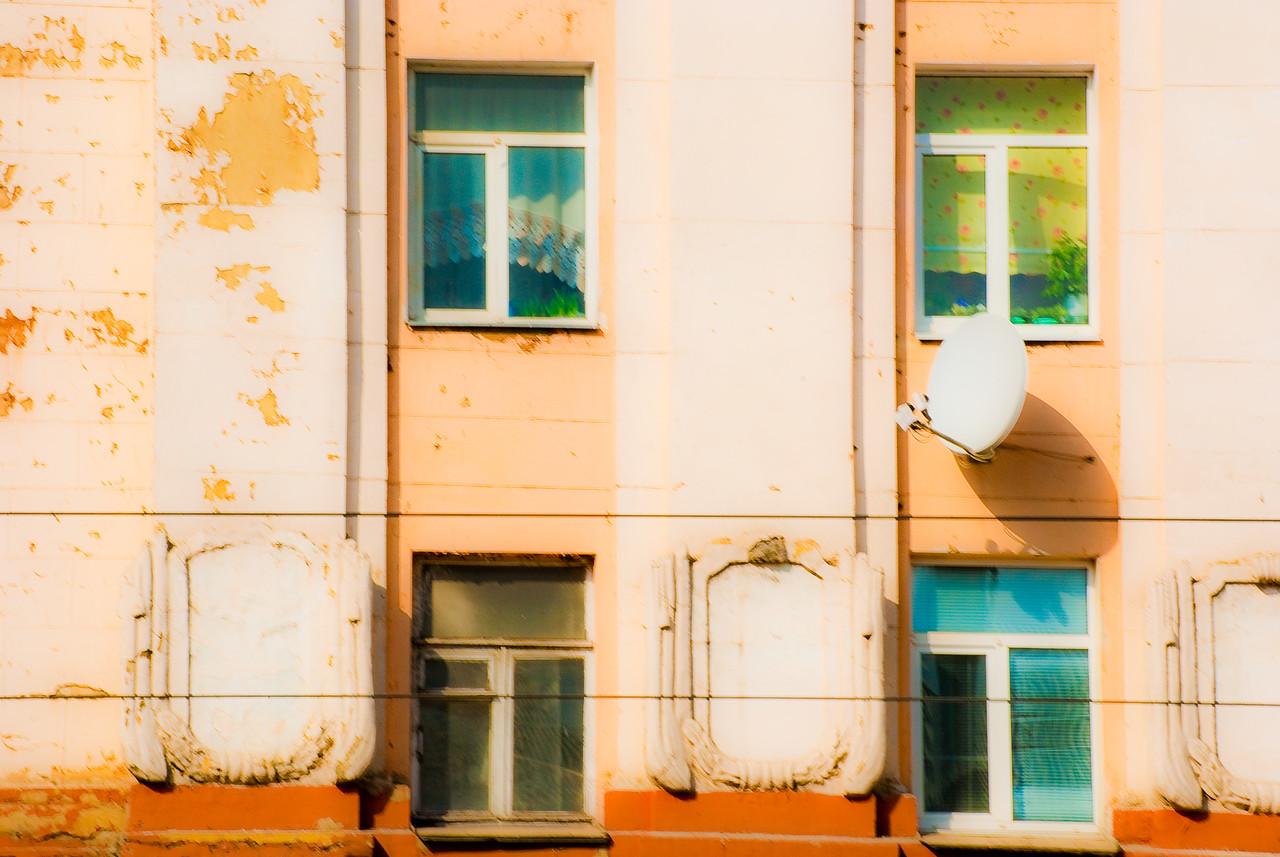Wall in Dnepropetrovsk
