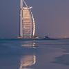 February 9th - The Burj al Arab at dusk.