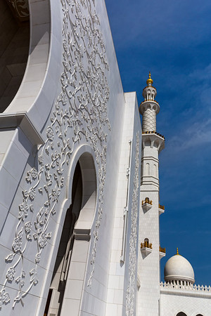Sheikh Zayed Mosque, Abu Dhabi, UAE