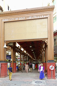 The Gold Souq.