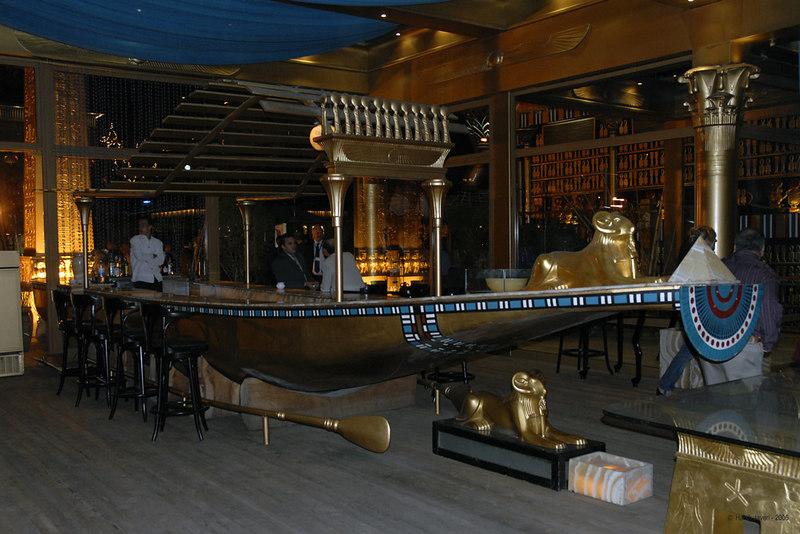 Bar outside the boat