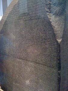The Rosetta Stone!!