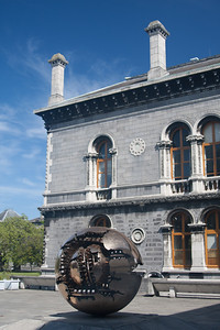 "Sculpture, which we've christened ""The Death Star"" - Trinity College, Dublin"