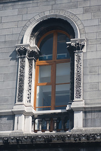 Ornate stonework around Library window - Trinity College, Dublin