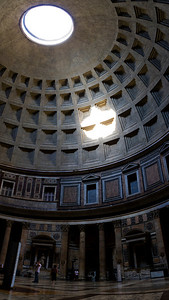 Light from the Gods, Pantheon