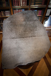 "The Rosetta Stone - a tick off my ""Bucket List"" of things to see before I died. British Museum, London"