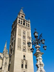 La Giralda, Seville.