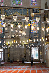 Prayers at the Süleymaniye mosque