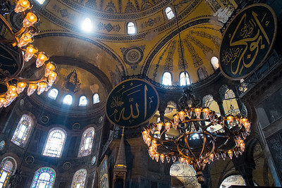 Most of the mosaics were destroyed or plastered over when the building became a mosque after the fall of Byzantium.