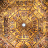 011717_Baptistry looking straight up