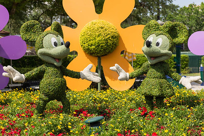 Mouse Topiaries
