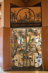 Ernest Coe Visitor Center - gift shop entrance doors