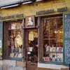 Old Bookshop in Paris - 15 Nov 2011