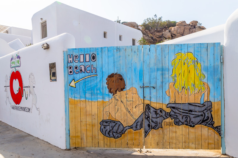 Wall Art at Paraside Beach, Mykonos, Greece