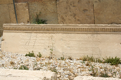 Arabic writing from the Acropolis