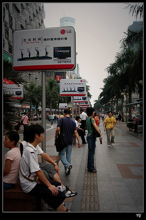 Guangdong, China(岭南拾零)