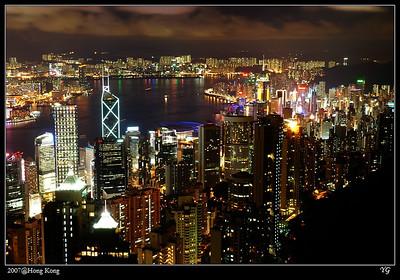 Hong Kong (香港,2007年夏)