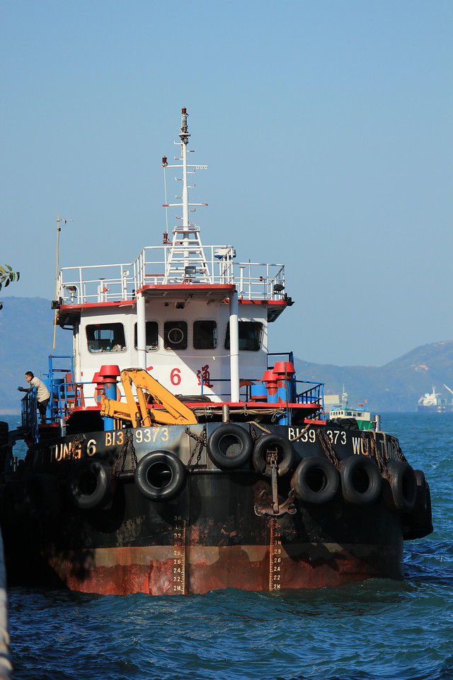 Fuel Barge / Tender, Hong Kong Harbour, Hong Kong