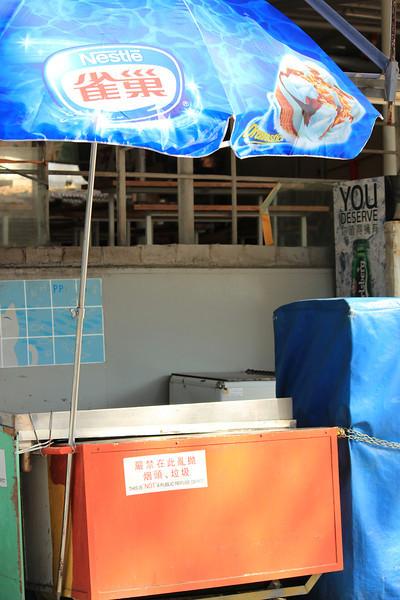 Funny sign food stand Hung Shing Ye beach, Lamma Island, Hong Kong