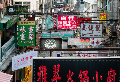 Wellington Street 2015 Hong Kong, People's Republic of China 2015