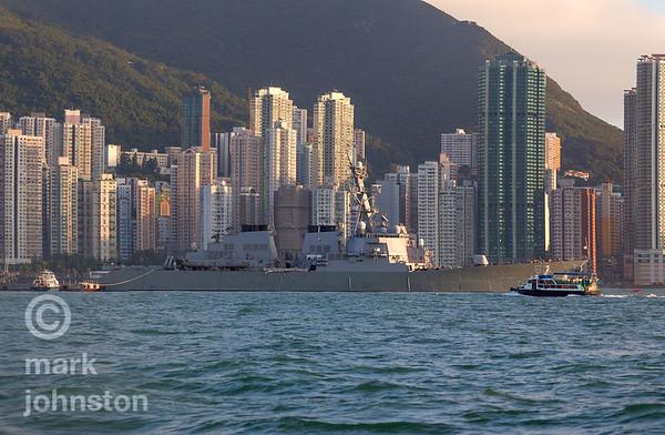 USS Fitzgerald in Hong Kong