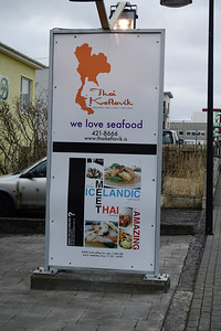Icelandic Thai food