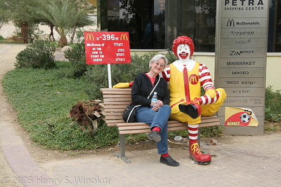 Steph and Ronnie outside the Mickey D's in Ein Bokek, near the Dead Sea, Israel.