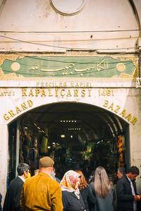 The Grand Baazar