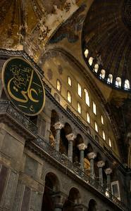Hagia Sofia - Hagia Sophia