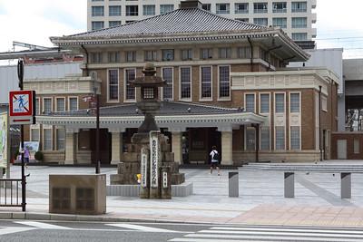 Nakatsagawa rail station