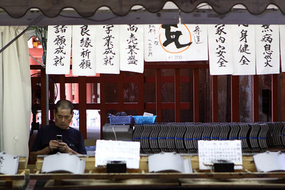 Love the combination of traditional calligraphy and modern communications - inside the temple