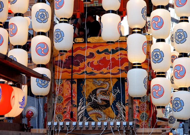 Gion Matsuri, Kyoto, 2011