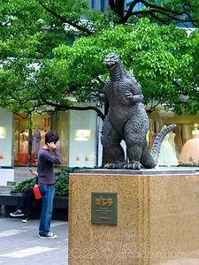 """Monument to Godzilla"" Tokyo, Japan"