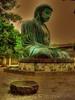 """The Great Buddha""<br /> Kamakura, Japan"