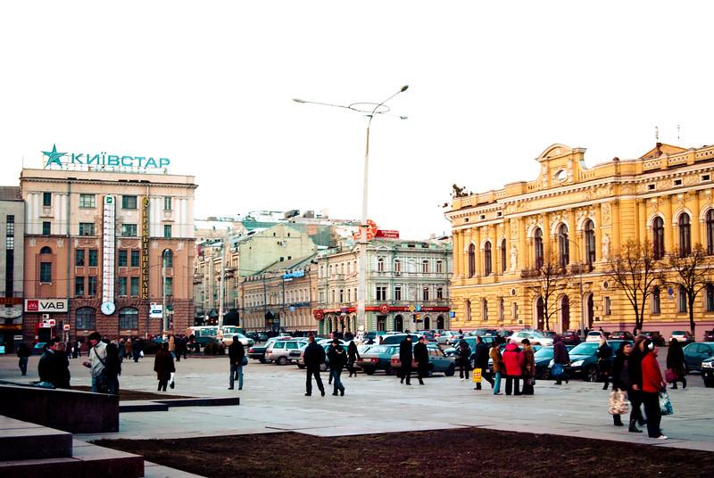 Square in Kharkov