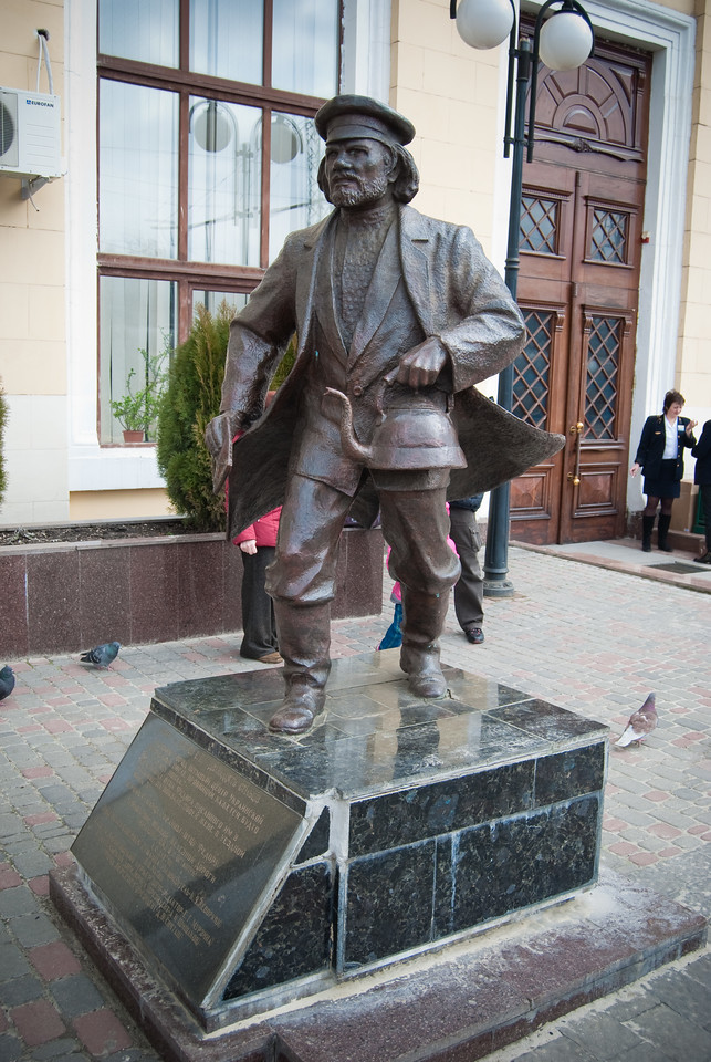 Statue of Father Fyodor