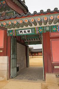 Gyeongbokgung Palace, Seoul, Korea.  Originally built in 1395 and then rebuilt in 1867.