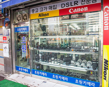 Camera store, Seoul, South Korea